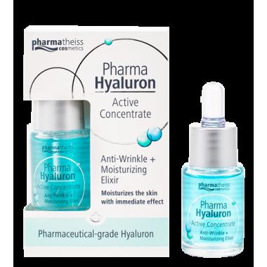 Pharma Hyaluron активний гіалурон-концентрат для інтенсивного зволоження шкіри,13 мл