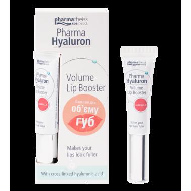 Pharma Hyaluron бальзам для зволоження та додаткового об'єму губ, 7 мл